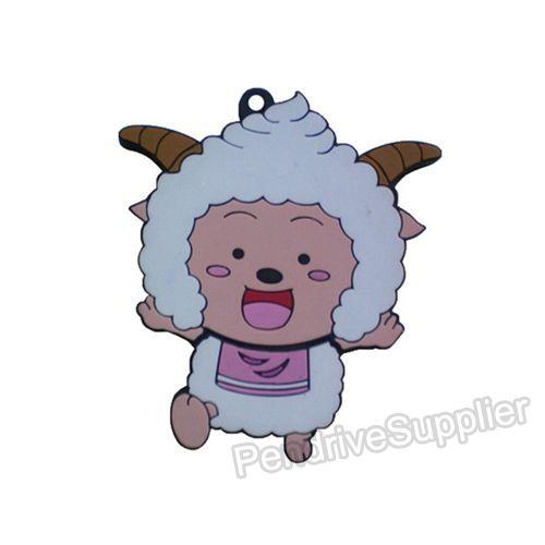 nEO_IMG_喜羊羊系列 懒羊羊 (1)