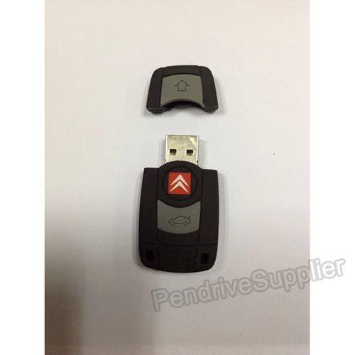 nEO_IMG_车钥匙 神龙 (3)